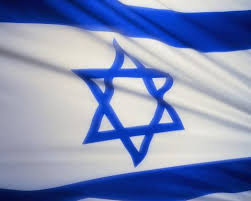 Лечение наркомании и алкоголизма в Израиле